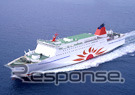 MOL Ferry Co., Ltd., sunflower!.