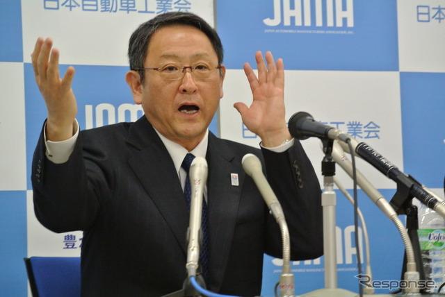 丰田章男丰田章男,日本汽车制造商协会