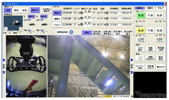 日立777录像机电路图