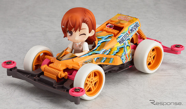 Ver. nendoroid Petit x mini misaka beauty Koto drives Thunder shot special