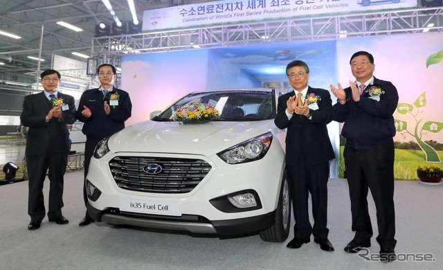 Ix35 fuel cell, fuel cell vehicles of Hyundai