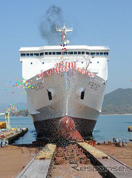 Silver affiliate operated by Mitsui o.s.k. kinkai's launching ceremony