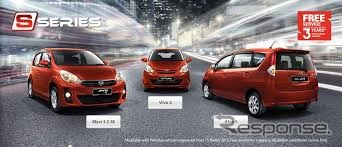 New variations on Perodua, scheduled three models.