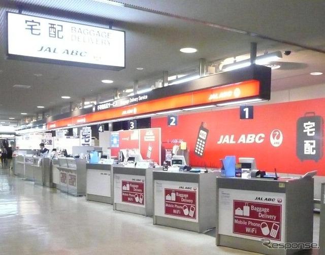 รถไฟไฟฟ้า Keisei และ JAL ABC การลงนามข้อตกลง