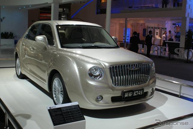 ENGLON SC7-RS de Geely (salón del automóvil de Beijing 12)