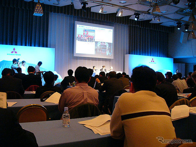 "Press presentation held at the Takanawa Prince Hotel Tokyo Shinagawa 28, Mitsubishi Motors ""restructuring plan and new"""