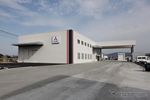 Pusat Layanan Kyushu Fuso pabrik