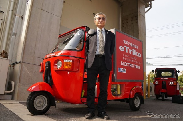 Tricycle back in EV... Kawasaki Japan EV venture launched