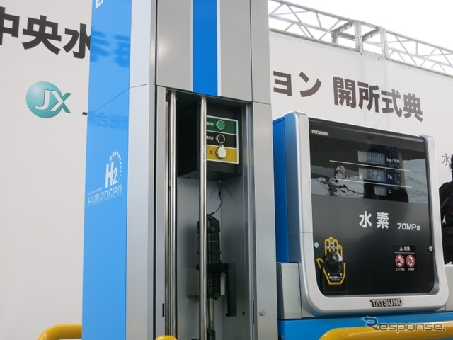 Hydrogen gas station integrated JX oil opened in ebina-Shi, Kanagawa