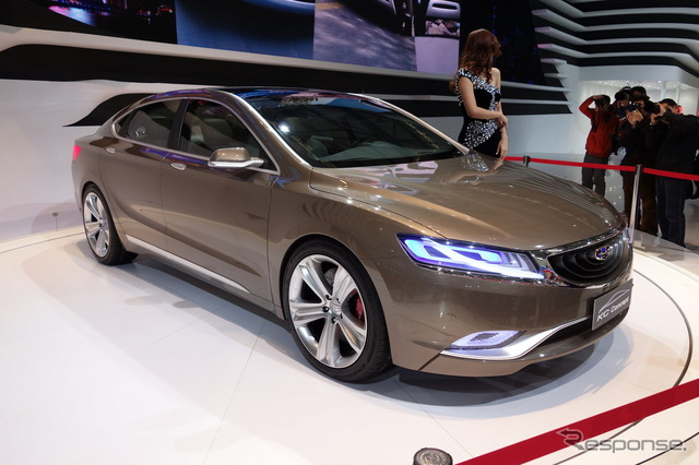 Geely oferta KC (salón del automóvil de Shangai 13)