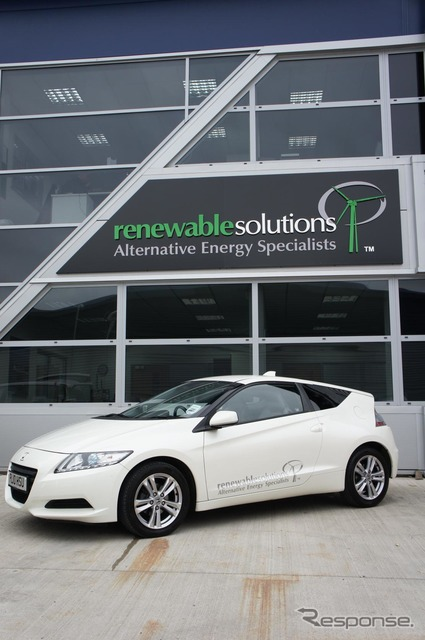 Honda CR-z and Renewable Solutions UK Ltd., United Kingdom