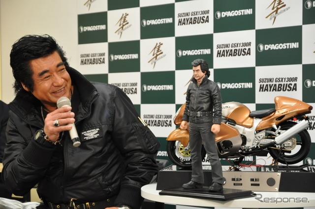 """Suzuki Hayabusa GSX 1300R weekly"" of the press conference"