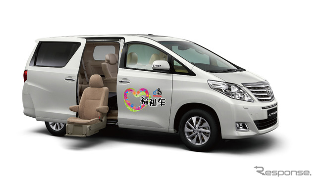 Alphard side lift up seat