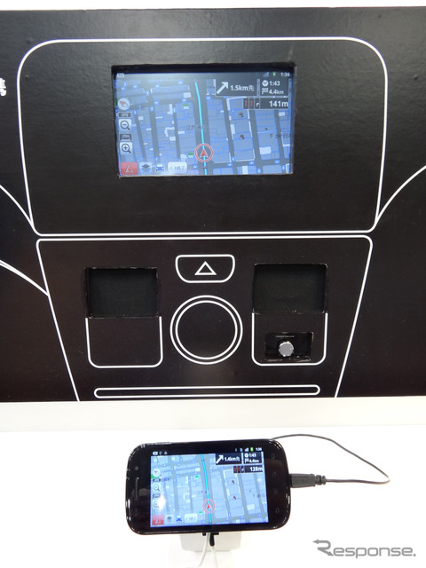 "Navigating apps sample exhibit ""usual NAVI drive for HONDA"""