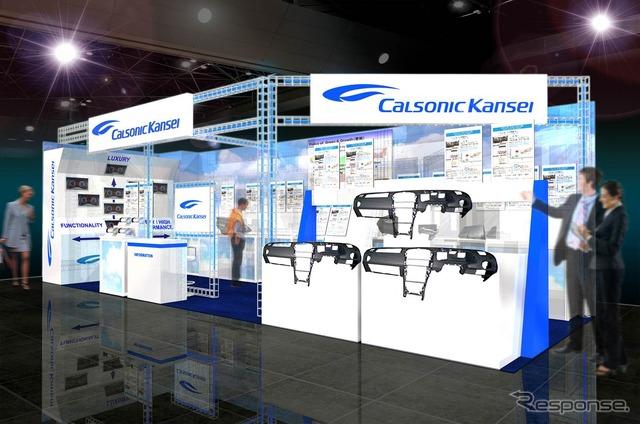 Calsonic Kansei, carros & Expo tecnologia