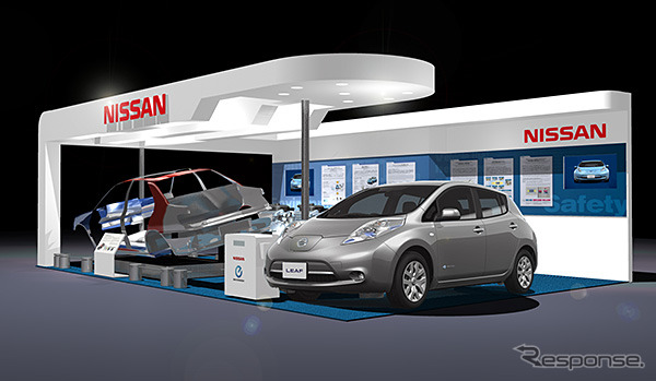 Nissan, cars & Technology Expo
