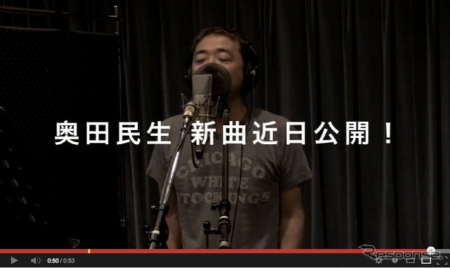 Tamio Okuda wrote the jingle for Mazda's, (published recording footage on the video-sharing site)