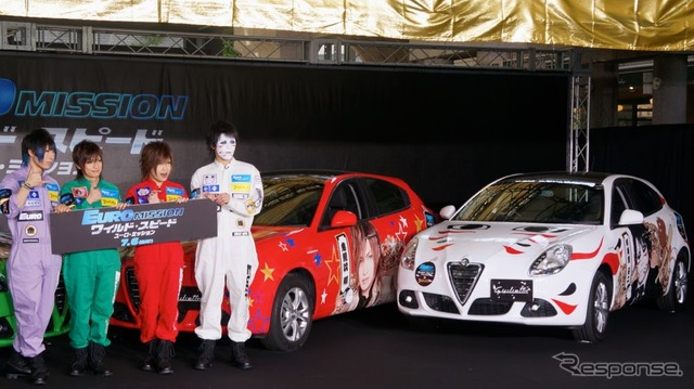 """Film """"fast and the furious EURO MISSION"""" and showcase was born in collaboration with the no holds barred """"itasha"""""""
