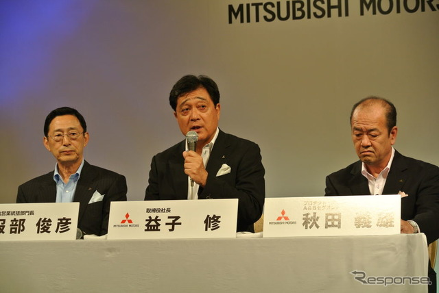 Mitsubishi presentation of the new eK, Managing Director Hattori's left-most