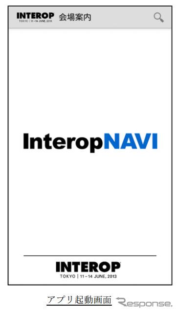 Navitime Japan Android Smartphone app Interop NAVI