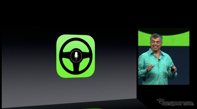 Apple announced at the WWDC iOS7 view the iPhone screen vehicle terminal, showing off the iOS in the Car audio control