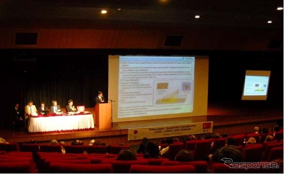 Japan-Turkey ITS seminars