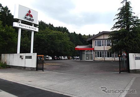"""Cabang KOSHIN Fuso Kofu """"Fuji Kawaguchiko Danau Service Center"""""""