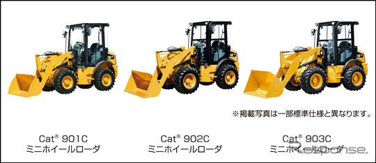 โหลด Cat901C ขายล้อมินิ มินิโหลด Cat902C Cat903C ล้อมินิตัก หนอนผีเสื้อญี่ปุ่น