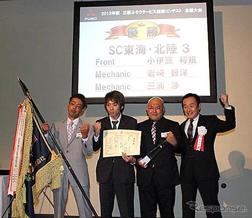 Memenangkan Tokai dan tim Hokuriku Fuso (3)