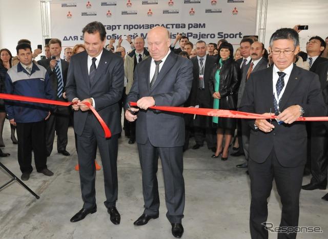 """ميتسوبيشي باجيرو سبورت الإطار عقدت في روسيا-نيجني """"نوفغورود"""" مصنع لتصنيع مجموعة الغاز حفل الافتتاح"""
