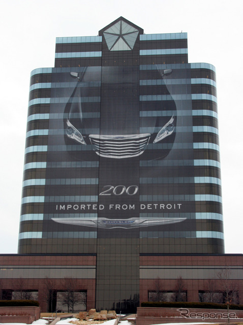 Chrysler Group's United States headquarters