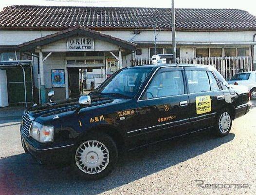เริ่มบริการตั้งแต่รถ 10/1-ความร่วมเมืองคาโทริใช้แท็กซี่รันทดโอะมิงะวะสำรองรถกลมตะวันออกเฉ