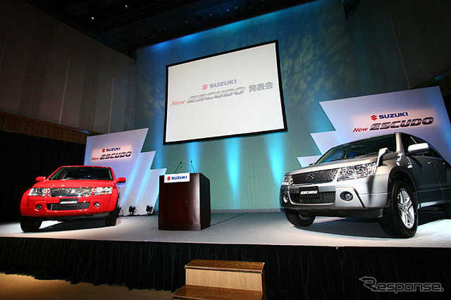 [Suzuki Vitara new model announcement] to レジャーユース