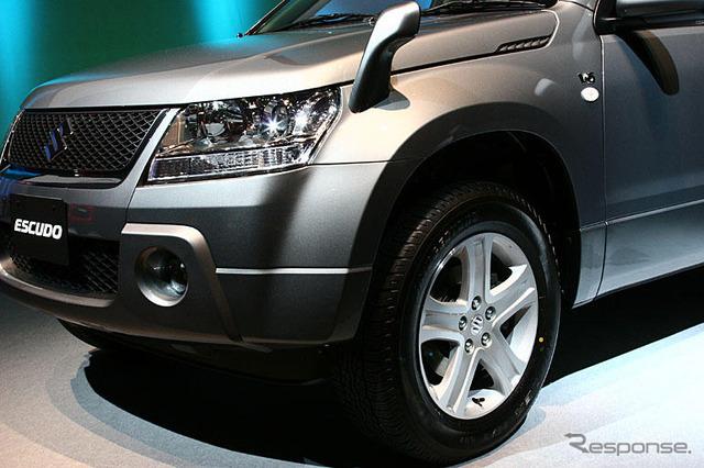 [Suzuki Vitara new model announcement] to compare with the Touareg and the X3