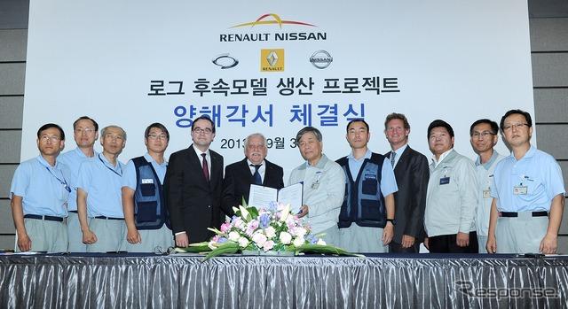 المارقة جديد قبل مراسم توقيع العقد إنتاج رينو ونيسان كوريا