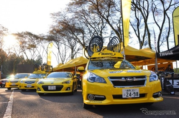 Japan Cup cycle road race provided vehicle 2012
