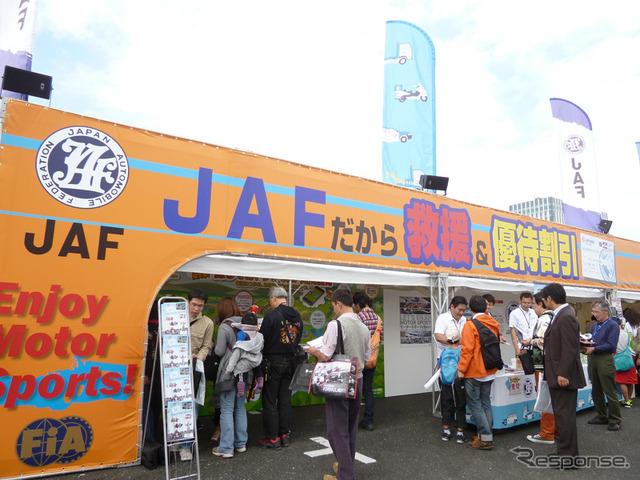 モータースポーツジャパンフェスティバル