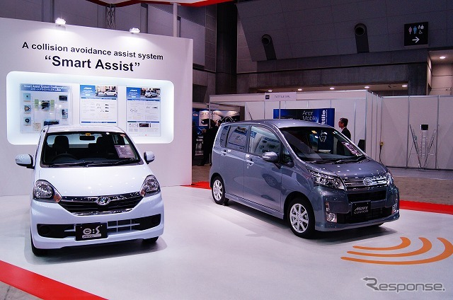 Smartavatar assisted with car ヲアピール a Daihatsu booth