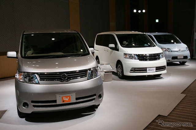 [Nissan Serena new announcement] exhibition events---オリジナルネックス strap