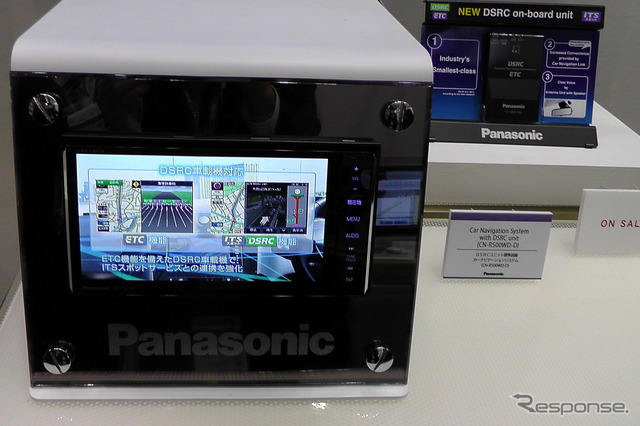 Strada CN-R500WD-D DSRC vehicle on-board instrument set was exhibited in the Panasonic booth at ITS World Congress