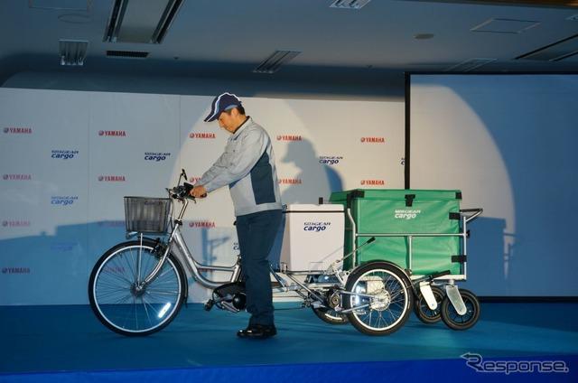ヤマハの配送業務用電動アシスト自転車「PAS GEAR CARGO」、開発の途中にクラーボックスが搭載できるリアキャリアを追加してロングホイールベース化した