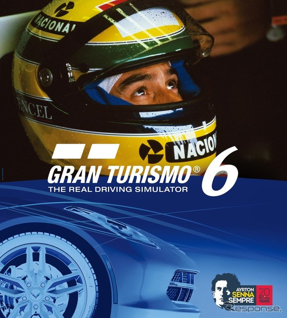 Content of Ayrton Senna will be available in Gran Turismo 6
