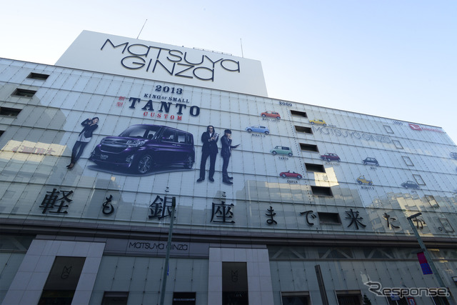 Posted on the exterior walls of Ginza Matsuya Daihatsu tanto custom