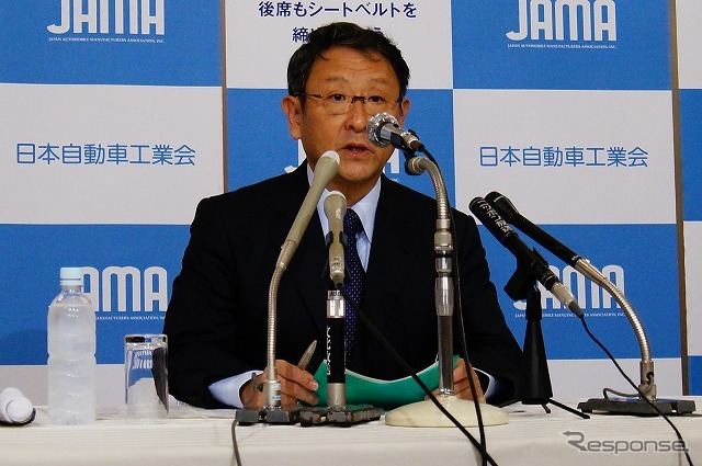 JAMA Chairman Toyoda at the 43rd Tokyo Motor Show Overview Press Conference