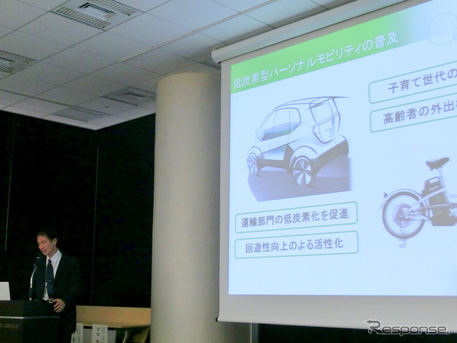 Ascended the love from Mr. Tsuchiya (Saitama city environment Bureau environment symbiosis Department)