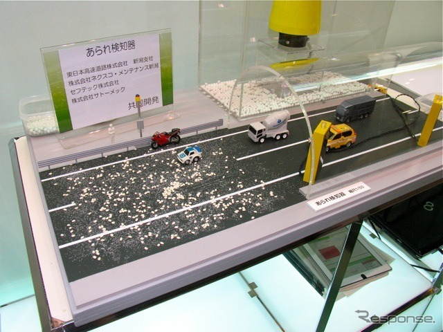 Neck maintenance Niigata hail detector operating model