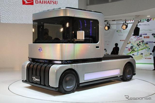 Daihatsu to develop advance liquid fuel FC car convex deck (Tokyo Motor Show 13)