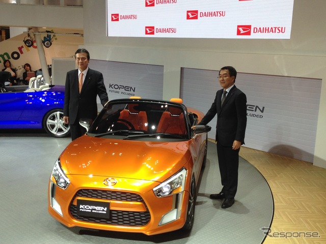 Daihatsu President Mitsui (left) and Executive Officer Ueda (right)
