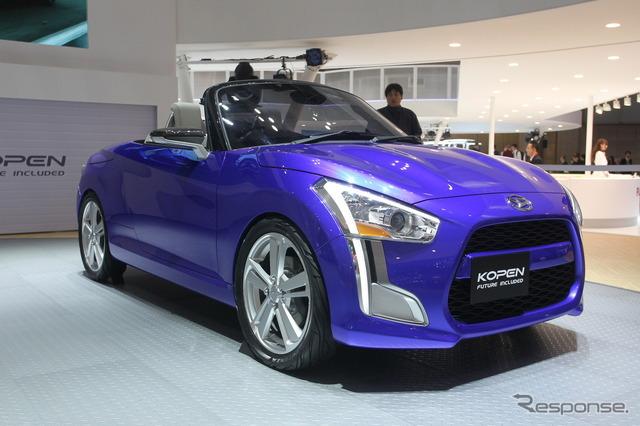 Daihatsu Kopen Concept (Tokyo Motor Show '13)