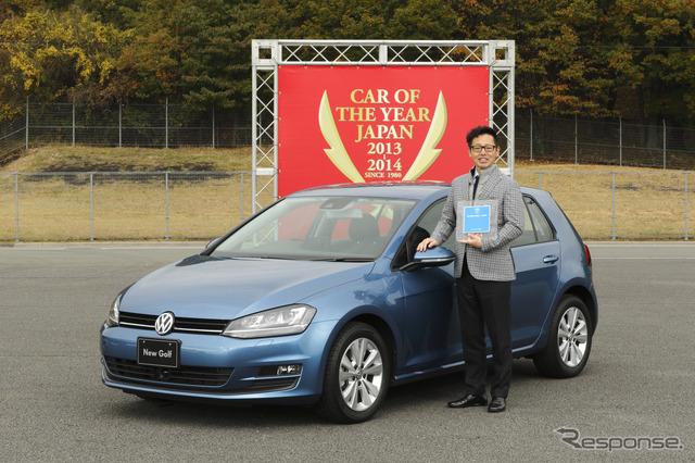 فولكس فاجن غولف انتخب في عام 2013-2014، سيارات اليابان العام كالسيارات المستوردة التاج.